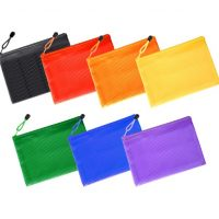 CARE Pouch S20144-1